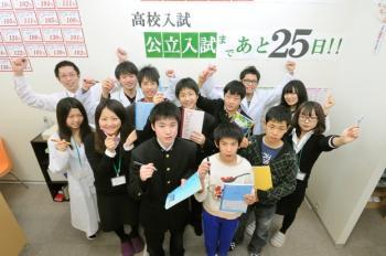 金沢市立鳴和中学校